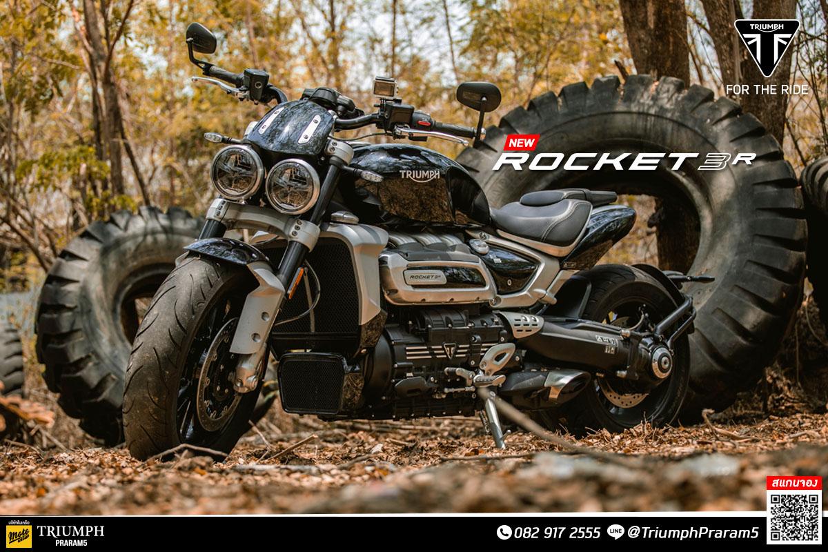 Ducati Promotion